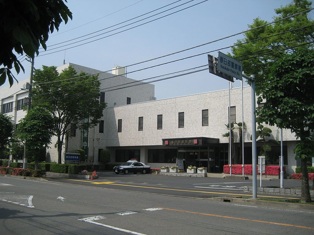 The Kasukabe Police Station
