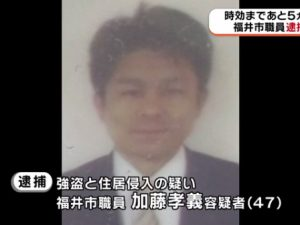 Takayoshi Kato has been accused of breaking into a home to steal women's underwear