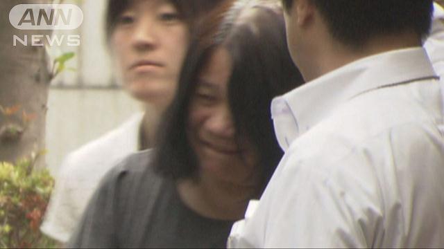 Harumi Kato