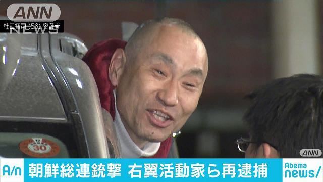 Satoshi Katsurada