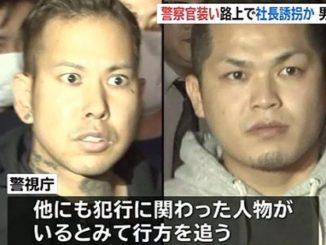 Shori Aragaki (left) and Toshiyuki Uchiyama