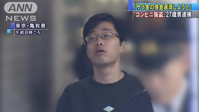 Masatomo Endo