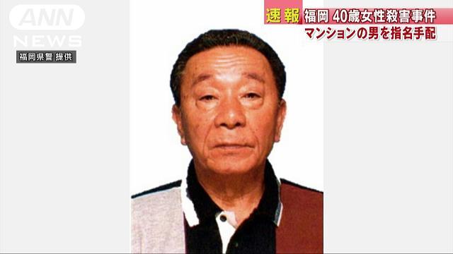 Kazuhiro Tsumura