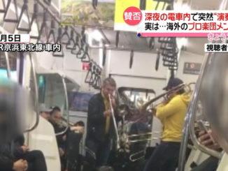 Keihin Tohoku Line