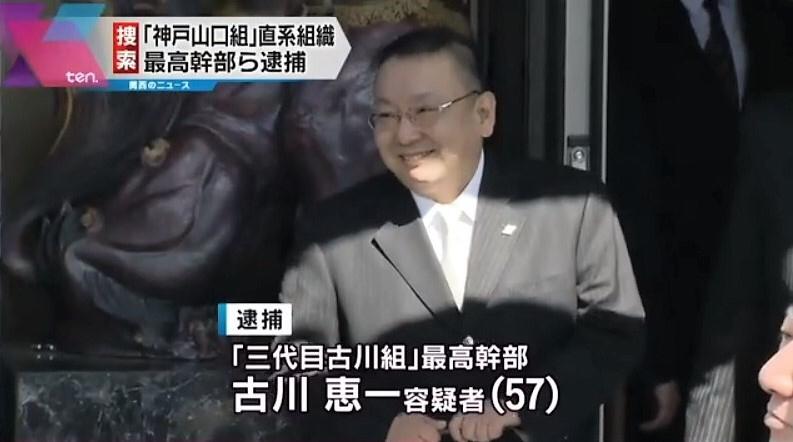 Keiichi Furukawa
