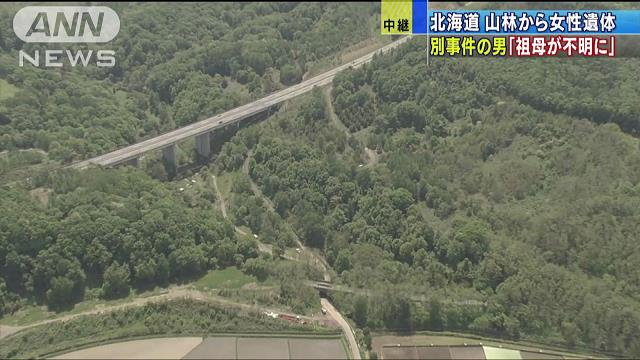 Hokkaido police found the body of Keiko Sasaki buried in the mountains of Sunagawa City on Sunday