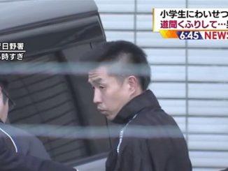 Yuichi Kamata