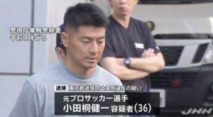 Kenichiro Odagiri