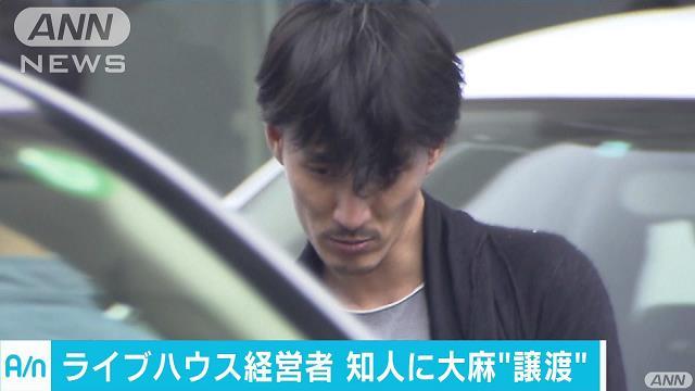 Akimasa Yasumoto
