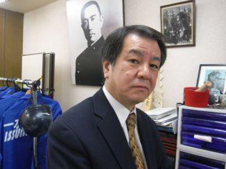Mitsuhiro Kimura of Issui-kai