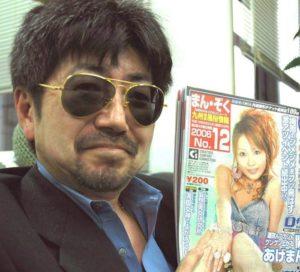 Hiroharu Kimura