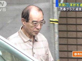 Kiyohide Kuroda