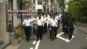 Hyogo police raided the headquarters of the Yamaken-gumi on Thursday