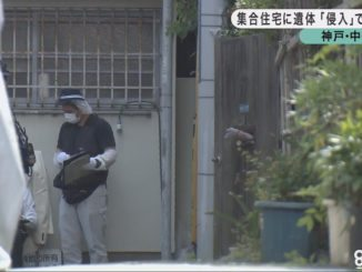 A corpse was found in an abandoned residence in Kobe's Chuo Ward on Friday