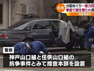 Ninkyo Yamaguchi-gumi bodyguard shot dead in Kobe