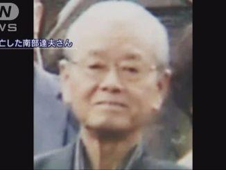 Tatsuo Nanbu