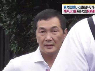 Kaneaki Sekiguchi