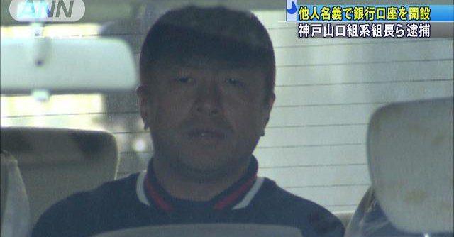 Yasumichi Fujita