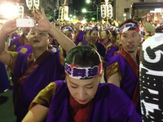 Participants at the Koenji Awa Odori Festival