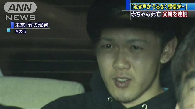 Koki Kobayashi