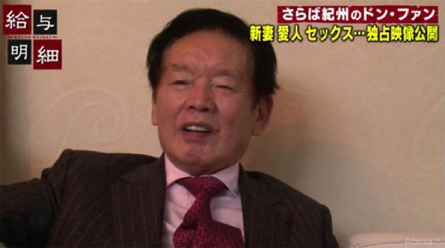 Kosuke Nozaki