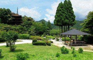 Kozan Park in Yamaguchi