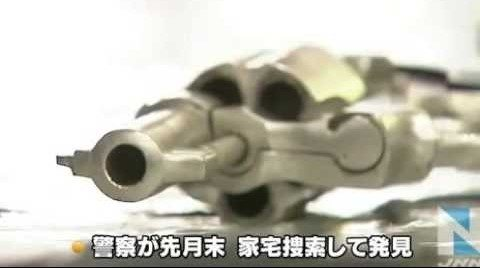 Police seized 4 pistols from the home of a Kudo-kai member