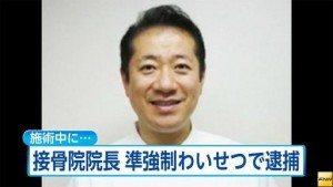 Hiroyuki Kuma