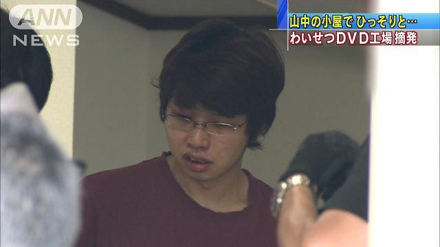 Yuki Ikematsu