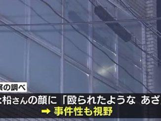 in Kumamoto City