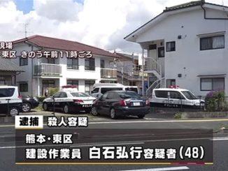 Kumamoto police have arresteda 48-year-old man