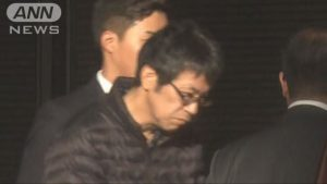 Nobuyuki Nakagawa