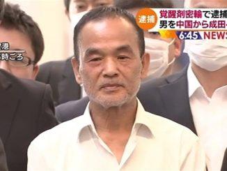Ichiro Kiyose