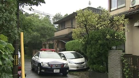 Outside the residence in Sakyo Ward