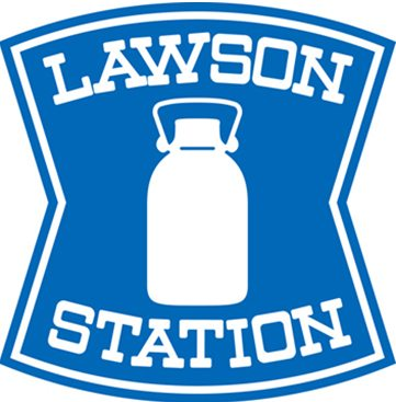 The Lawson outlets will offer 500 items that have attracted the attention of visitors to Japan