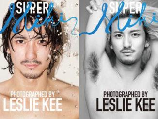 """Super Miki"" by Leslie Kee"
