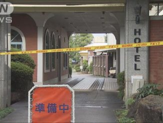 The body of a woman, 49, was found in a room of a love hotel in Mito City early Tuesday