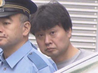 Yutaka Ugajin