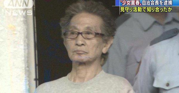 Takashi Maeda
