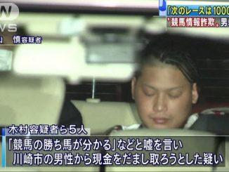 Shin Moriyama