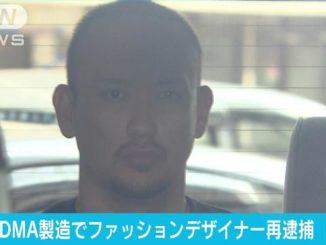 Marcus Nagayama