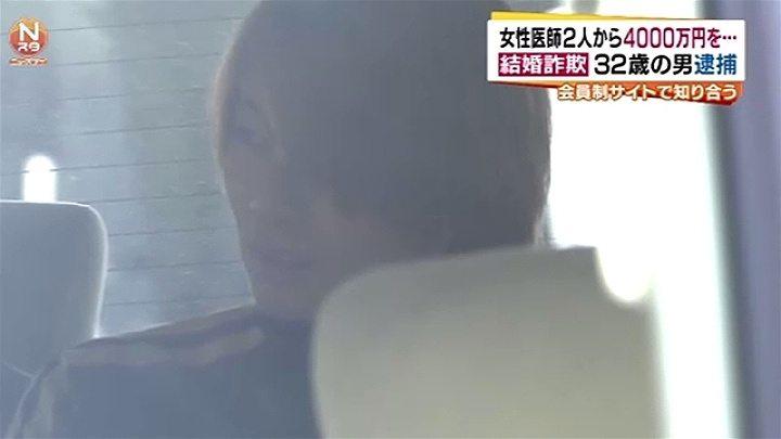 Kyosuke Ishida