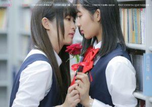 Lesbian Love Exhibition