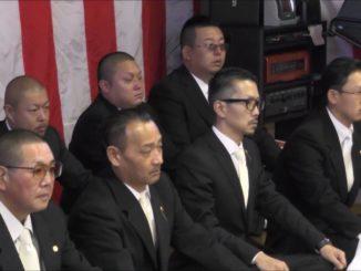 Tokyo-based Matsuba-kai has split due to internal strife, police said this week