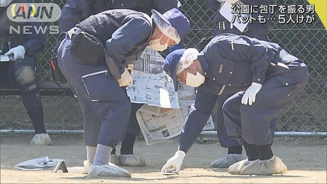 A man attacked members of a baseball team with a bat on a field in Matsudo City on Sunday