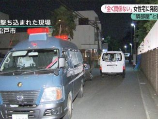 Two bullets were fired into a residence in Matsudo City on Wednesday night