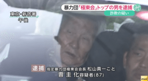 Shinichi Matsuyama