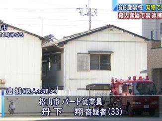 residence in Matsuyama City