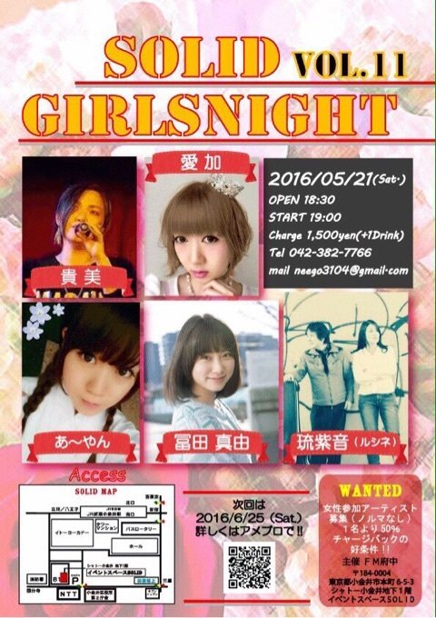The poster for the event where Mayu Tomita was repeatedly stabbed by a fan