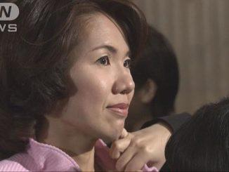 Mayuko Toyota